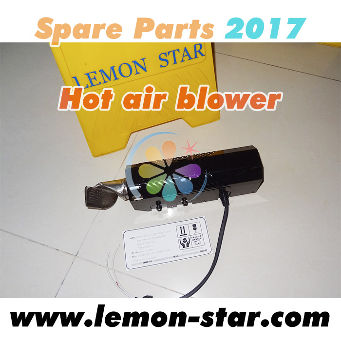 AK_welder_hot_air_blower