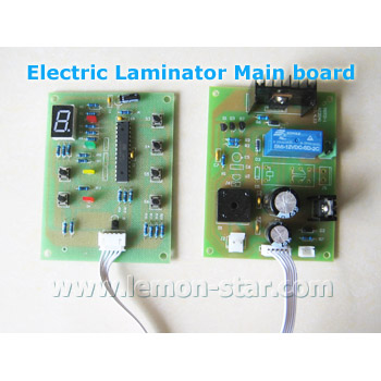 Electric_cold_laminator_main_board