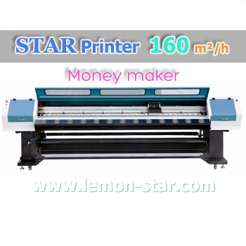 STAR_P_series_outdoor_printer