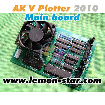 vinyl_plotter_main_board