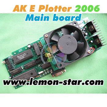 AK_E_series_vinyl_plotter_mainboard